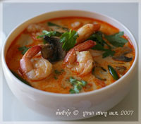 Learn Thai_dtom yam gung